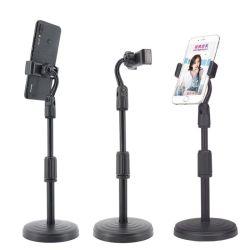 يمكن تدوير الطاولة المتحركة لرافعة الهاتف المحمول بمقدار 360 درجة للبث المباشر بث ماكياج تبادل لاطلاق النار فيديو تيكتوك YouTube مع ضوء ملء LED
