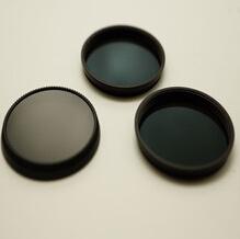 Le matériel photographique Photo filtre ND à densité neutre pour lentille de caméra
