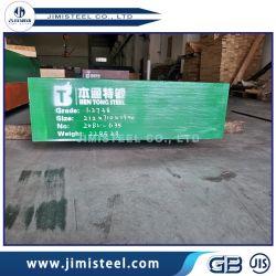 DIN 1.2738 Die القضبان الفولاذية أداة اللوي البلاستيكية المطروقة الفولاذ المسطح