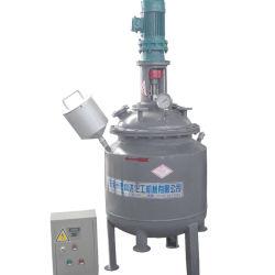 カスタマイズされたステンレス鋼化学混合リアクター容器タンク価格