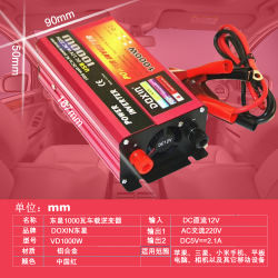 DC24V à l'AC220V 50 Hz 1000W Convertisseur auto voiture alimentation durable