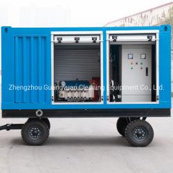 معدات تنظيف الأنبوب الصناعي عالي الضغط القابلة للنقل