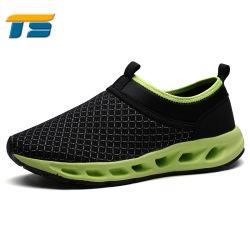 Fornecedor chinês barato tecido de malha de nylon para sapatos de desporto