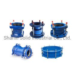 工場価格の製造者の卸売の延性がある鉄の専門管のための適用範囲が広いユニバーサル広い範囲の管のフランジのアダプターそしてカップリング