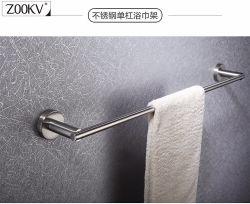 Barra di tovagliolo Premium della toletta della stanza da bagno dell'acciaio inossidabile