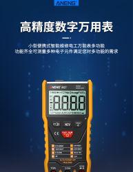 Intelligentes Anti-Brennendes bewegliches Multimeter-automatisches Kennzeichen-Digitalmessinstrument-elektrisches Multifunktionsmultimeter ein M21