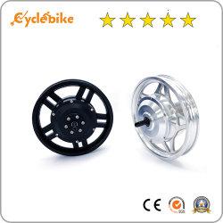 Kleines Rad 12 Zoll-Naben-Motor für (Kinder) E-Fahrrad/elektrisches Fahrrad