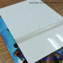 طباعة على ورق أبيض لامع لامع أبيض لامع، أبيض لامع، ورقة ألومنيوم، نقل الحرارة المادة