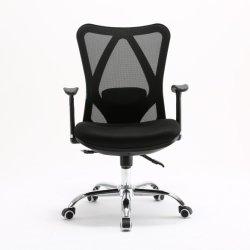 M16-MIDの網の背部柔らかいスポンジのリクライニングチェアのオフィスの椅子