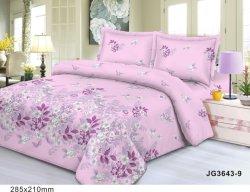 Personalización profesional de poliéster textil hogar Popular tejido cama