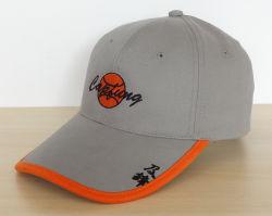 모자가 도매 주문 자수에 의하여 야구 모자를 캡핑한다