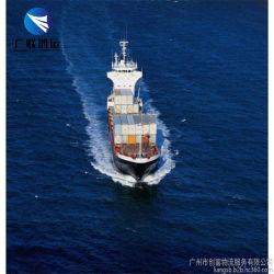 China aire Mar Ocean Freight Forwarder Service Shipping Air Freight Forwarding Logística