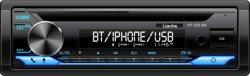 مشغل أقراص مضغوطة/أقراص DVD للسيارة 12 فولت مع توجيه تقييد استخدام مواد خطرة معينة (RoHS) عالية الجودة مع تقنية CE