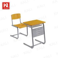 سعر الجملة أثاث المدارس الابتدائية مكتب الطالب كرسي أثاث منزلي (KL-3012)