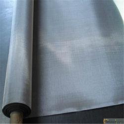 Commerce de gros Yaqi en acier inoxydable 304 316 Wire Mesh /filtre écran