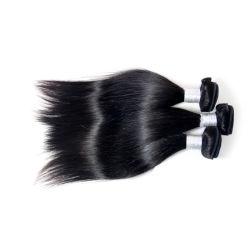 Brasilianische Jungfrau menschlichen Haarkur Maschine Weft mit niedrigem Preis