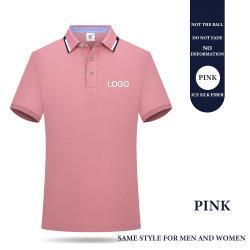 L'été nouvelle Polo Shirt à manches courtes hommes occasionnels couleur unie Slim Polo Shirt Shrink-Proof Quick-Drying Polo de loisirs de plein air