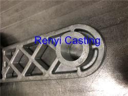 アルミニウム鋳造サポートウィング、アーム、