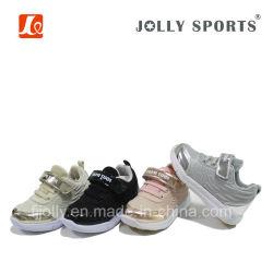 أحذية رياضية عادية تسمح بمرور الهواء للأطفال أحذية رياضية للرياضيّة الأطفال