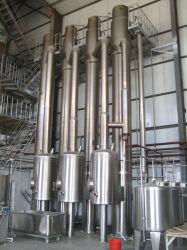 Падение Multi-Effect пленки вакуумный испаритель для молока и молочных продуктов