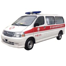 اليابان [جينبي] نعمة صغيرة صفّارة إنذار سيّارة