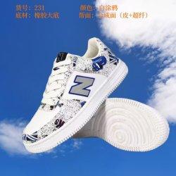 2021 جديد أسلوب يبيطر [رونّينغ شو] يتسابق أحذية رياضة وقت فراغ حذاء