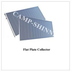 لوحة مسطحة حرارية مُجمِّع الطاقة الشمسية/لوحة مسطحة عالية الجودة ومسطحة الضغط مجمع التجميع