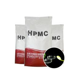 HPMC Aditivo de mortero adhesivo de azulejo