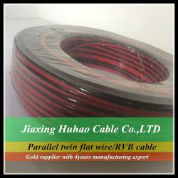2x0,75mm2 2X1.0mm2 2x1.5mm2 2X2.0mm2 2X2.5mm2 Kupfer / CCA-Leiter PVC-Jacke Rot / Schwarz Lautsprecherkabel / Klingeldraht