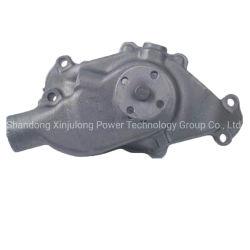 Частями погрузчика и углеродистая сталь для изготовителей оборудования в инвестиции/ прецизионное литье