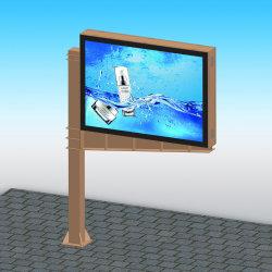 고속도로 광고 실외 디지털 빌보드 구조 디자인