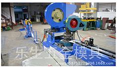 Rejilla de material de construcción de aluminio de tubo cuadrado de techo y la producción de la máquina Line-Automatic Deflector de techo