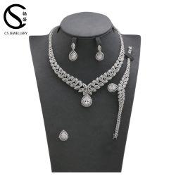 普及した贅沢なインドの宝石類セット、宝石類デザインと結婚している女性