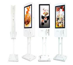 15.6, 17, 19, 22, 27, 32인치, 37인치 더블 스크린 바닥 스탠딩 터치스크린 셀프 서비스 키오스크로 주문식 LCD 터치 스크린 키오스크에 사용됩니다