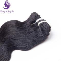 #1b Реми заколка для волос добавочный номер