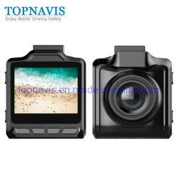 لوحة السيارة بحجم 2.0 بوصة / كاميرا الفيديو