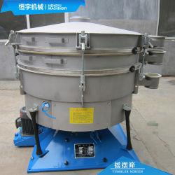 Циркуляр сахар порошка углерода из нержавеющей стали Китай тумблерный виброгрохот машины