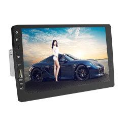 مشغل وسائط متعددة استريو FM للسيارة رقم 1 DIN 9 بوصة بنظام MP5 DVD الراديو نظام صوت Bluetooth مشغل فيديو السيارة