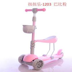 Bom preço Kick Push Freestyle Scooter de crianças com altura Adjustsble Sc-23