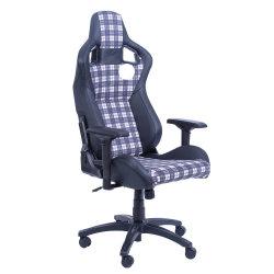 كرسي معالج ذو حجارة زجاجية رخيص