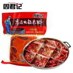 سوق تشونغتشينغ للبيع الساخن قاعدة صينية تتتبيل صينية ساخنة 500 غ