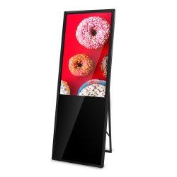 شاشة عرض Totem التجارية LCD شاشة عرض تفاعلية، الكشك الرقمي الداخلي تلفزيون إعلان LCD عمودي