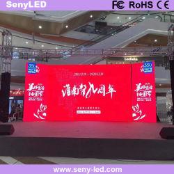 실외 실내 모바일 스테이지 애플리케이션 P3.91 LED 비디오 광고 디스플레이 공장(500X1000mm)