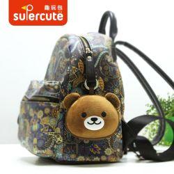 도매 커스텀 수퍼코어(Custom Supercore) 한국식 세련된 큐트 키 체인 지갑 코인(Cute Key Chain Wall 백지갑