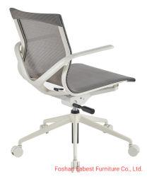 Современная мебель эргономичное офисное Mesh-кресло для приема на представительский прием Персонал посетителя с поворотным