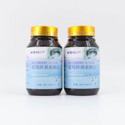 Venda a quente de alimentação de fábrica para mastigar Tablet Blueberry a luteína para olhos com suplemento de OEM