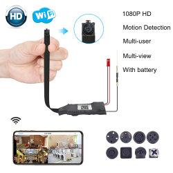 La Chine Wholesale 1080p HD sans fil WiFi masqué de sécurité IP mini-bouton