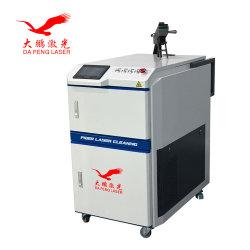 Alta confiabilidade da máquina de limpeza Laser de remoção de Ferrugem Utilização portátil para limpar a partir de Metal