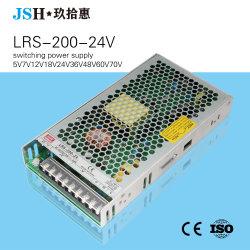 Heiße Verkaufs-Fabrik-Preis-Stromversorgung Lrs-200W 24V SMPS