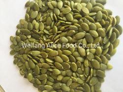 販売のための2019の新しい穀物の最もよい品質のカボチャシードのカーネル